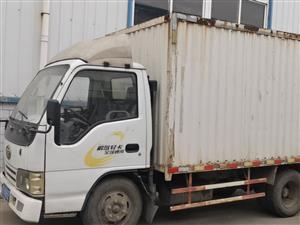 解放廂式貨車