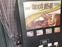 出售奶茶机,油烟机,金佰特工作台冰箱,九九新