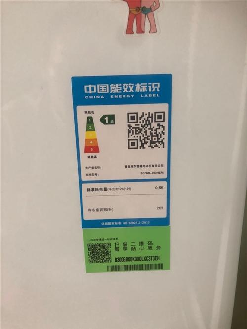 处理海尔冰柜,203L,耗电量0.55千瓦每小时。网上价格1499!买来用了没有多长时间,便宜出,价...