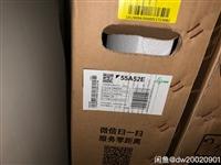 全 新的海信(Hisense)A52E系列 4K超高清 全场景语音 AI 纤薄人工智能网络液晶电视机...