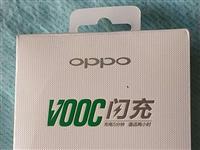 OPPO 原装闪充充电线。
