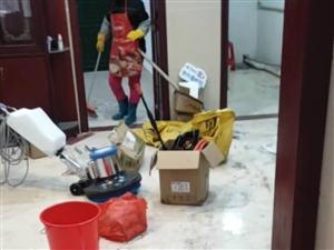 房屋开荒保洁,单位公司房地产开荒保洁清洁都承接