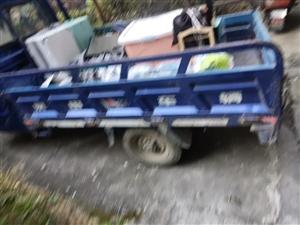 搬家货运公司