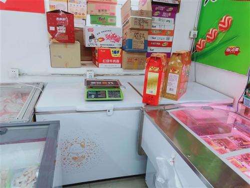 一个两米冰柜,一个2米展柜,一个一米五展柜放羊肉片的,买的时候8000用了六个月,4000出售,保修...