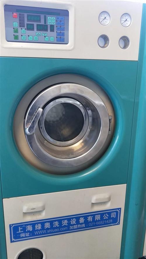 现有一台九成新干洗机出售,有意者联系15293753097   19993733364价格面议。