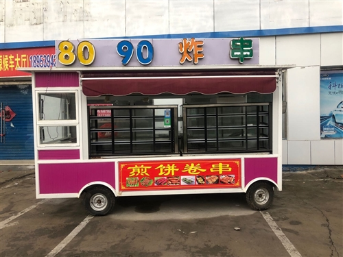 电动餐车,九成新.带冷柜、卷帘门、遮阳伞。