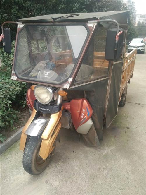 因有事外出,出售宗申250三轮摩托车一辆,大骨架,带三档变速器,有意请联系我。