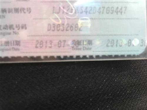 转让2013年7月江淮S5一辆,一手开的车,发动机没动过,无任何事故,行驶10万公里,百公里油耗6升...