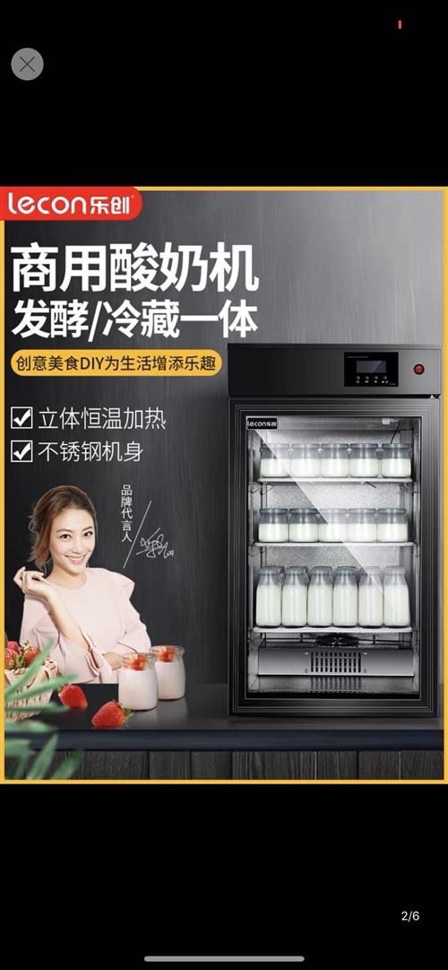 乐创酸奶机,同城自提,价格面议