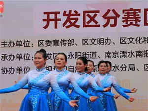 乌山社区万紫千红广场舞队