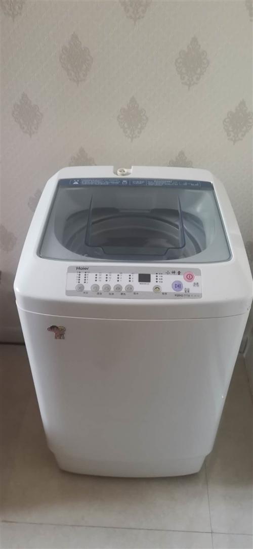 海尔小神童全自动洗衣机八成新,配件旗齐全,正常使用中。