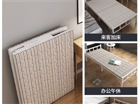 求购**或回收二手此类型折叠床 要1米宽左右的