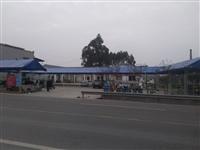 夹江新场镇新增茶叶市场一个,众兴茶叶市场