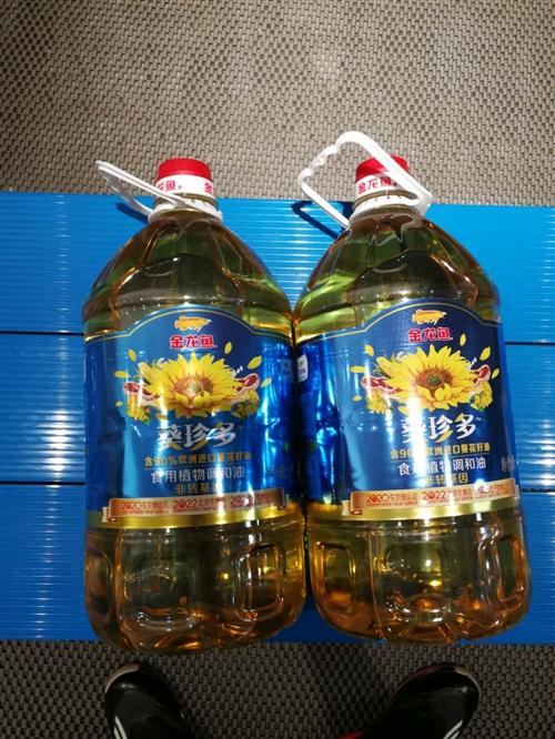 金龙鱼调和油,单位发的福利,只有2壶,用不上,出手,超市卖79元,