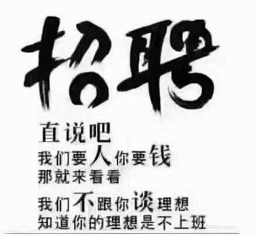 河南吕真人医药科技有限公司
