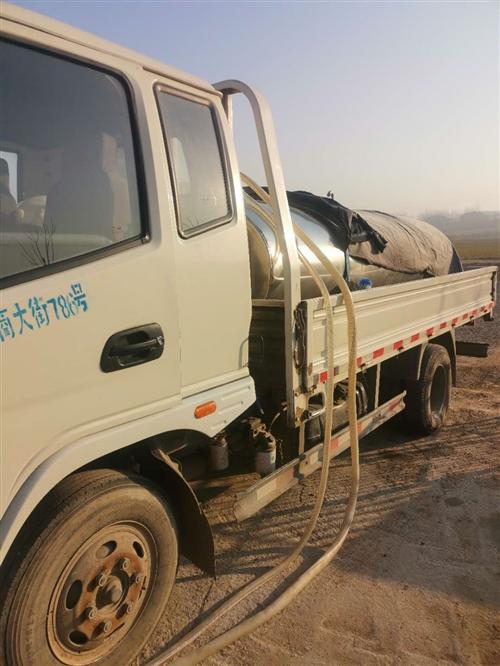 转让方山水客户车加不锈钢罐13305452462