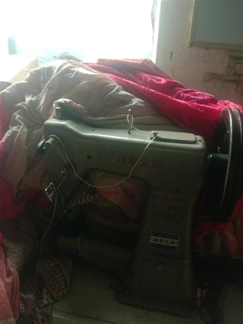 纳底机一台,新的基本没用。还有老式缝纫机一台。有意者电话联系15193763465