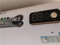 新飞牌60升电热水器  用了一年
