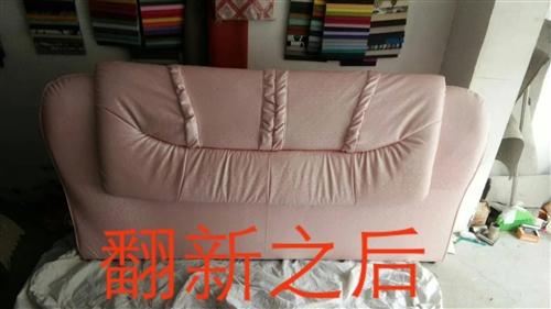 翻新各种沙发  软床   椅子  KTV   卡座。价格低经济实惠。电话13256225531