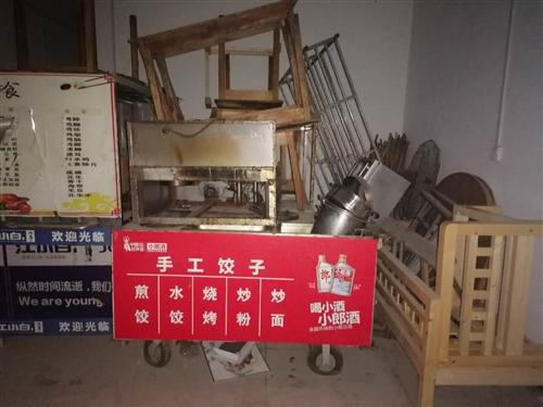 餐馆倒闭,所有厨具打包带走,有需要的联系