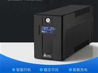 UPS不间断电源1000VA600W稳压BX1100电脑服务器监控停电备用应急 几乎**,买来没用...