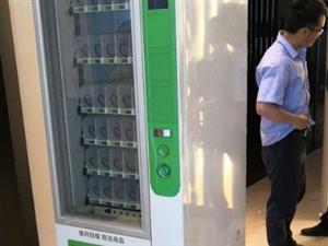 会东县政务中心售货机零售商品经营转租