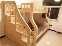 **實木步梯有安全攔板上下床,包括上下鋪兩個海綿棕墊,步梯加儲物箱長2.65米,寬1.6米,...