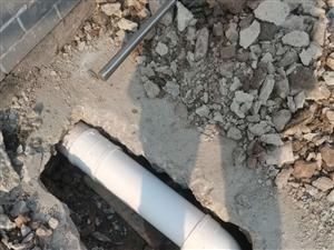 疏通厕所 疏通下水管道
