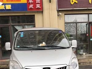 福田大面包