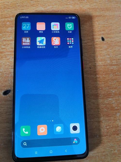 手机是红米k20pro尊享版12+512酷黑机甲,自用,买来1年多了,手机正常使用痕迹,有意者电话联...