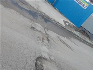 邹城唐口山路最近是否有修复的计划?