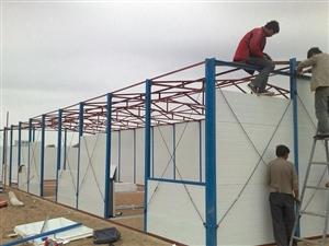 贴地板砖,走水电,专业打活动板房