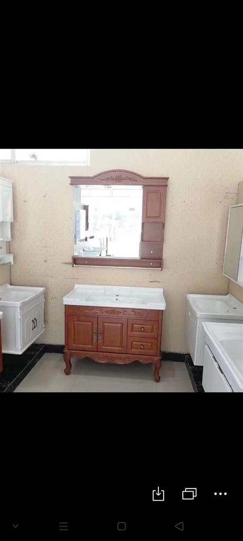 **橡木浴室柜一米寬