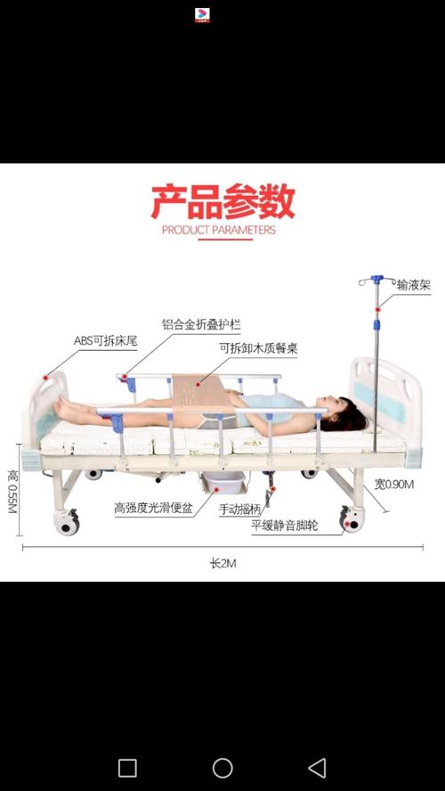 手摇式护理床,九成九新,操作方便使用舒适,现闲置出售,有意者电联17342923224