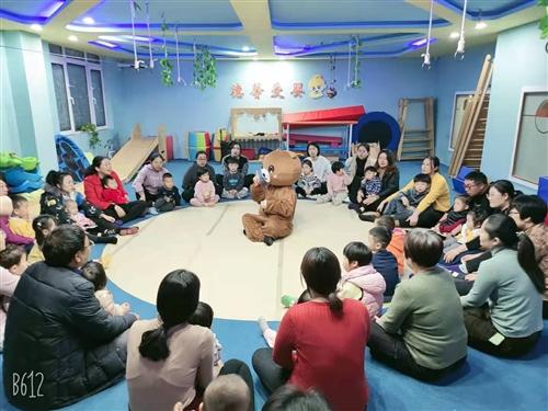 青岛爱婴国际教育有限公司