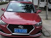 現有一輛出租車轉讓,國家正規營運車輛,車型為北京現代,所在河南省,信陽市,固始縣,價格面議。