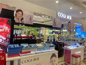 經營中信合購物廣場一樓3CE、高姿專柜低價轉讓