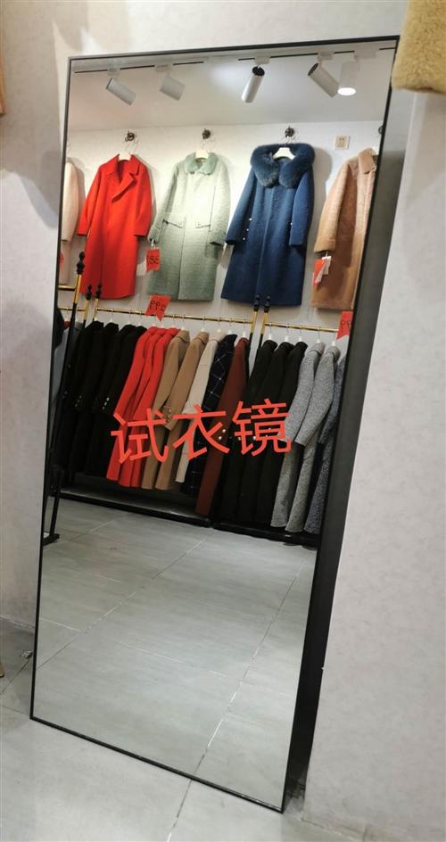 服装店撤店,店内所有东西低价处理