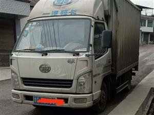 一汽解放货车