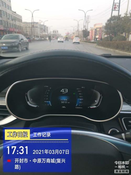 吉利汽車,2020款新帝豪,1.5L手動向上互聯版,官方指導價80800,白色外觀,黑色內飾,配置應...