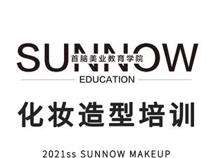 深圳老字號美業培訓學校招生