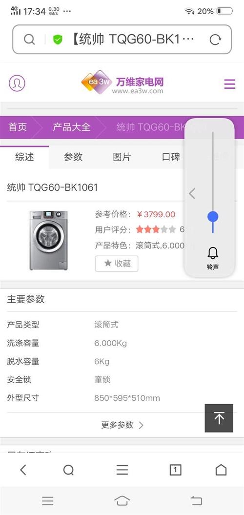 二手滚筒洗衣机可买可换价格面议