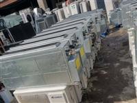 買賣二手空調  安裝 修修 移機   高價回收二手空調  。聯系 17630129789