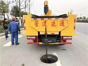管道疏通,管道改造,水管維修