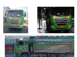安華公司渣土車