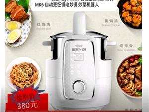 专利自动炒菜机,¥308/台,恕不议价