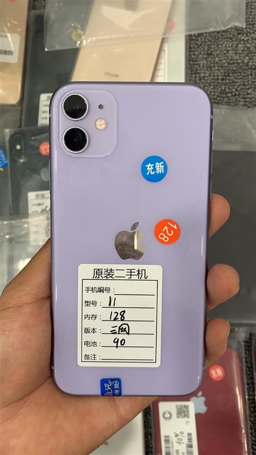 苹果原装二手手机,无拆修,11全系列12全系列,电话微信17767117753