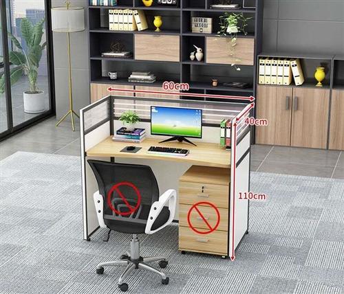 求购工位桌,单人双人都可以