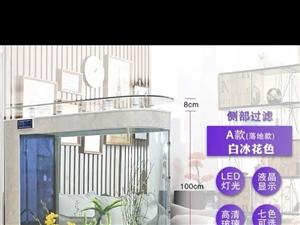 家用客�d�k公室�~缸水族箱玻璃落地屏�L隔�嗌��B金�~缸及附�僭O��。