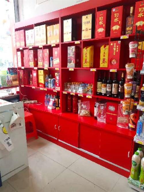 超市货架烟柜酒柜全部处理,有意者联系18280196608